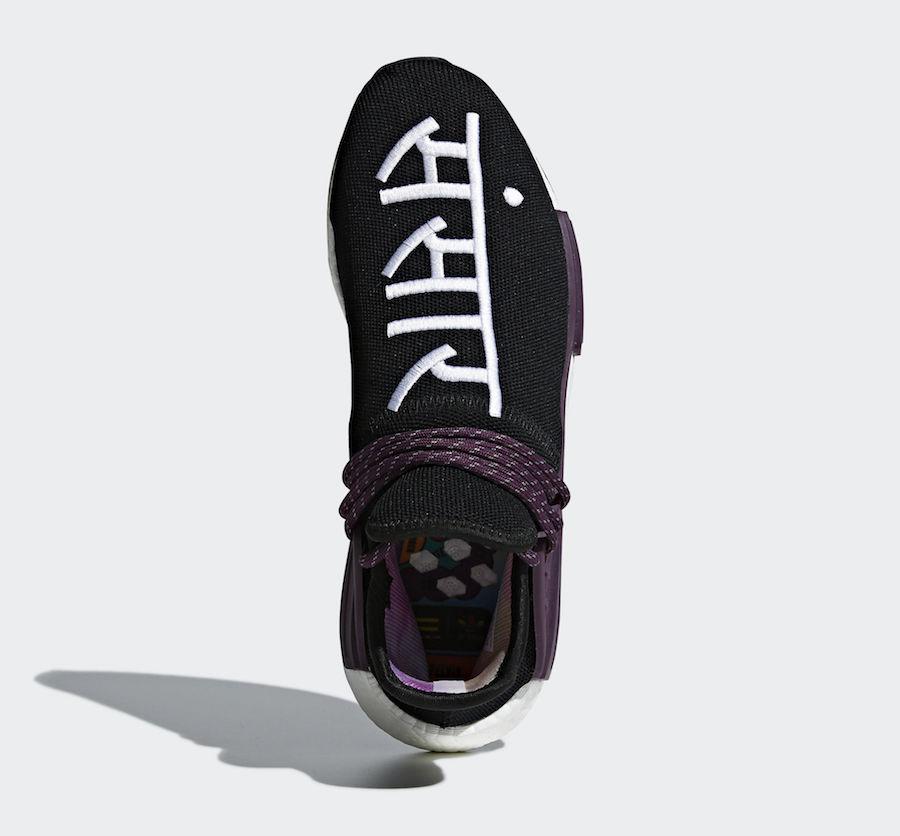 Pharrell x adidas Originals NBM Hu Trail EQUALITY