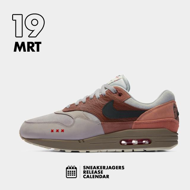 De Nike Air Max Box dropt aankomende donderdag 19 maart