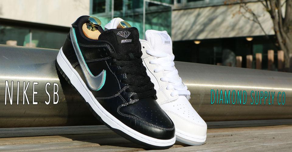 Kixfix Nike SB Dunk Low Diamond Black & White review & on