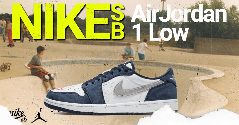 Eric Koston's Nike SB x Air Jordan 1 Low | Sneakerjagers
