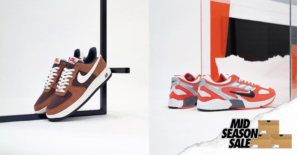 SNEAKER MASH UP | Sneakerjagers