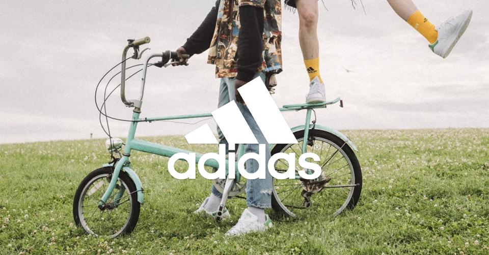 Scoor 25% korting op alles bij adidas   Sneakerjagers