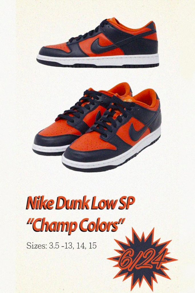 Nike Summer Dunks Pack - CU1727-800