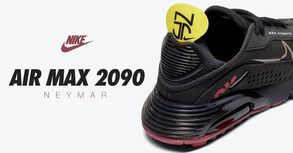 10 Nike kerst cadeautjes voor onder de kerstboom | Sneakerjagers