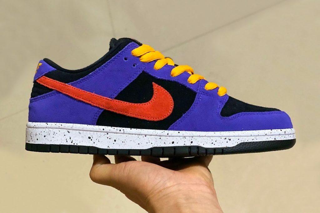 Nike SB Dunk Low 'ACG'