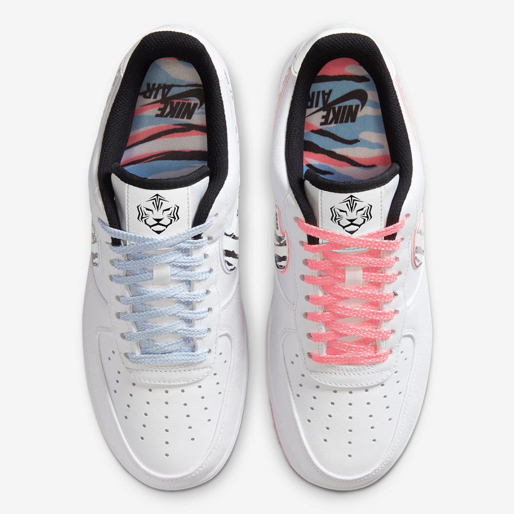 Nike Air Force 1 'South Korea'