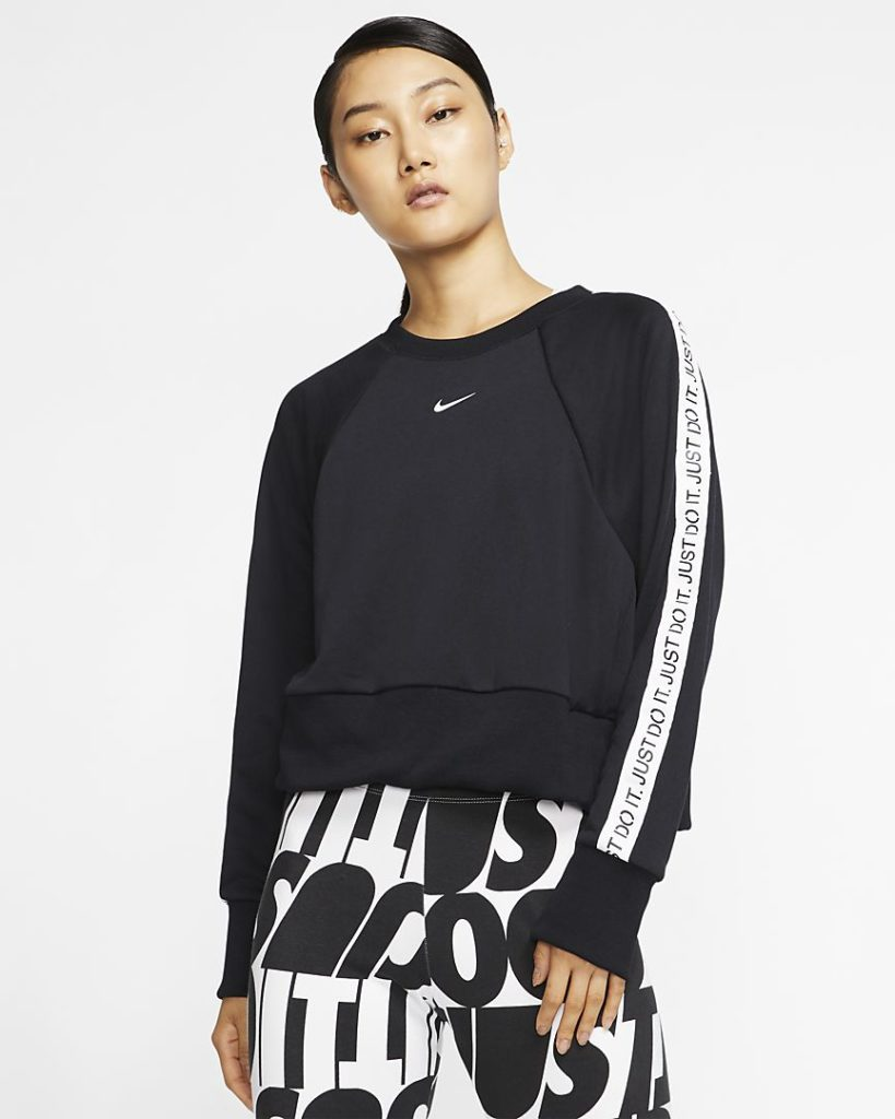 Nike End of Season Sale