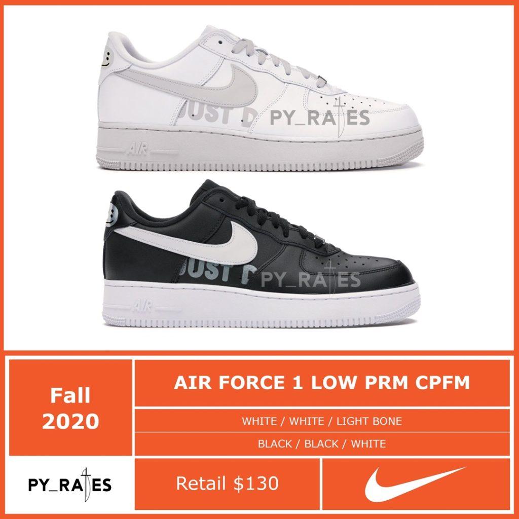 CPFM x Nike Air Force 1
