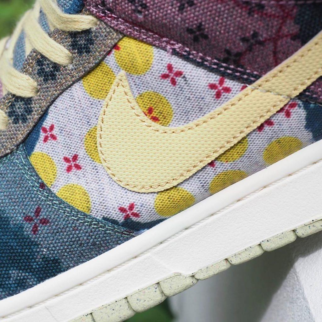 Nike Dunk Community Garden