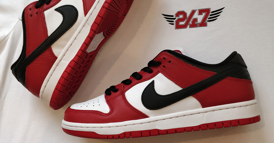 Dunk 'Chicago' give away