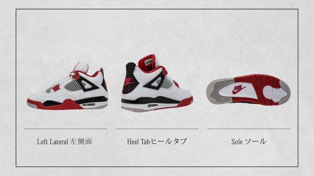 De Air Jordan 4 'Tech Red'