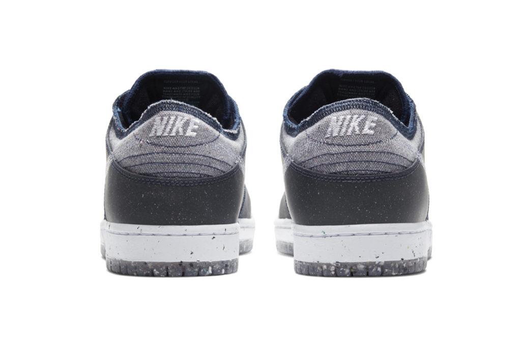 Nike SB Dunk 'Crater'
