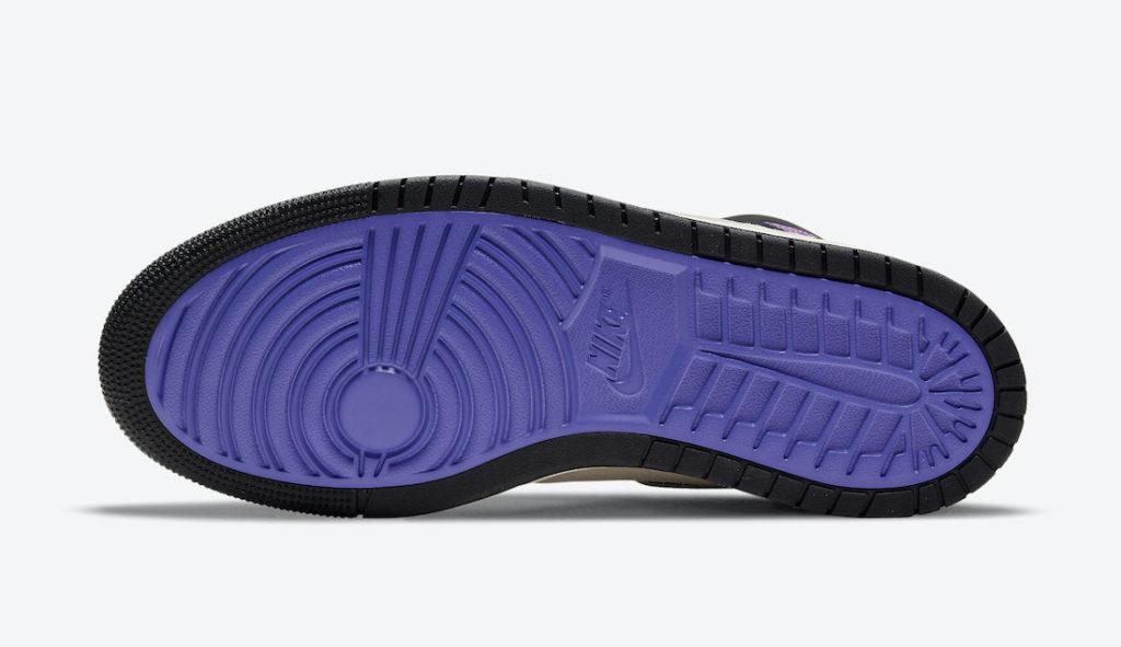 Air Jordan 1 Zoom Comfort 'PSG'