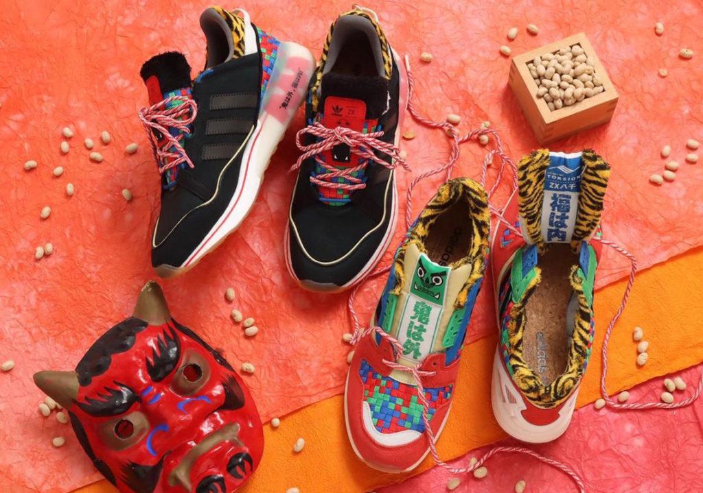 atmos adidas setsubun pack