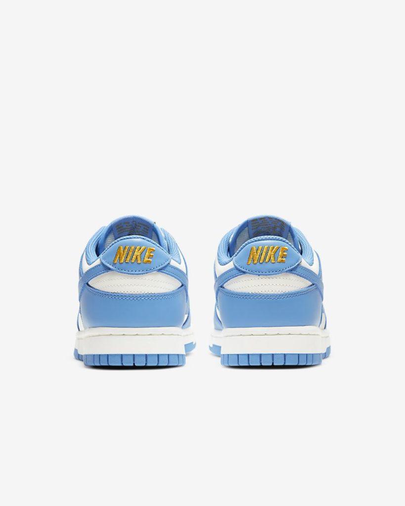 Nike Dunk Low 'Coast