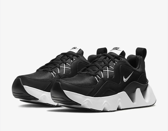Nike 15% extra sale