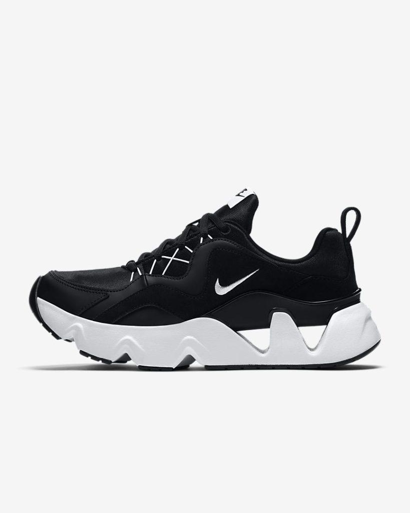 Nike Sale