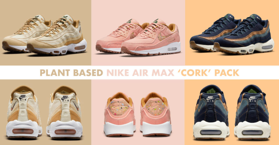 Nike Air Max Cork Pack