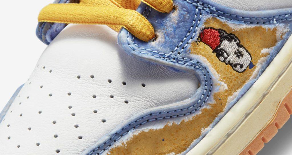 Nike SB x Carpet Company