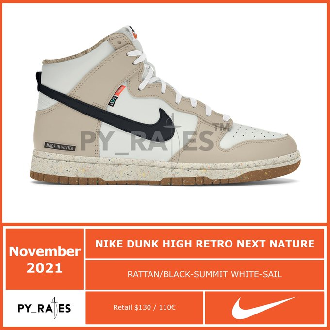 Nike Dunk High Next Nature collection