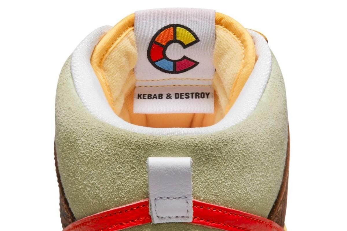 Nike SB Dunk Kebab and Destroy