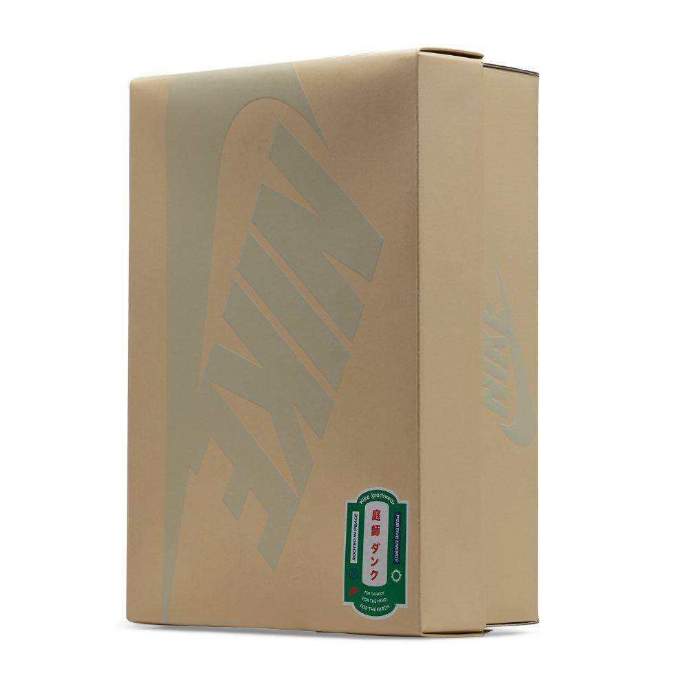 Nike Dunk Low Niwashi box