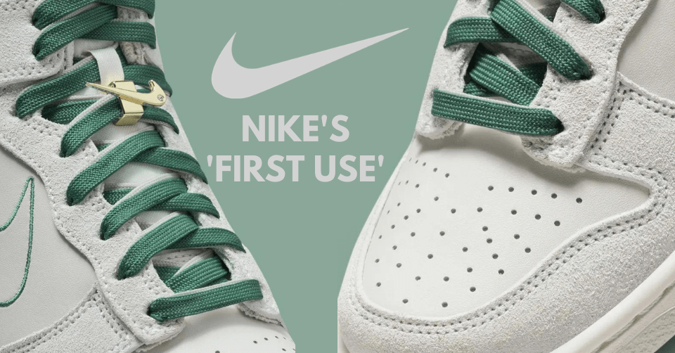 Nike's First Use Collection