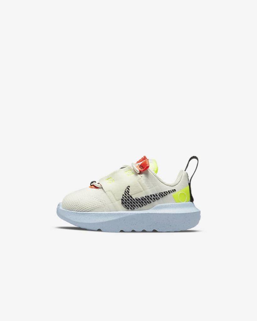 Nike Crater Impact kids