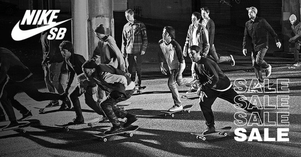 Nike skate sale