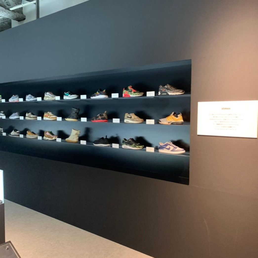 atmos Nike CO.JP Archives