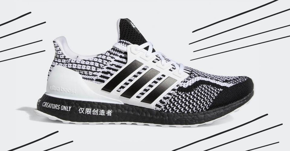 Ultra Boost 5.0 DNA 'Creators Only'