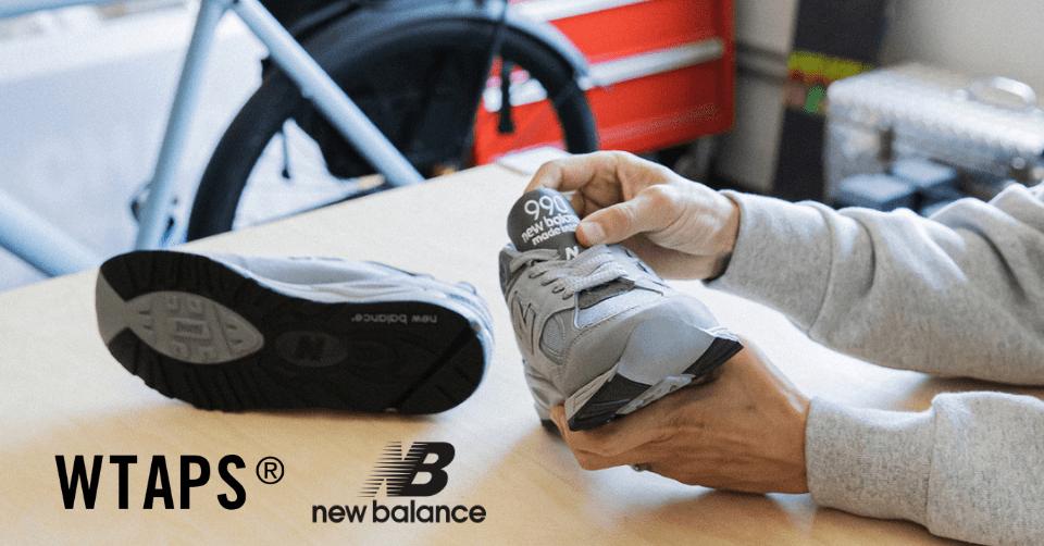 WTAPS x New Balance