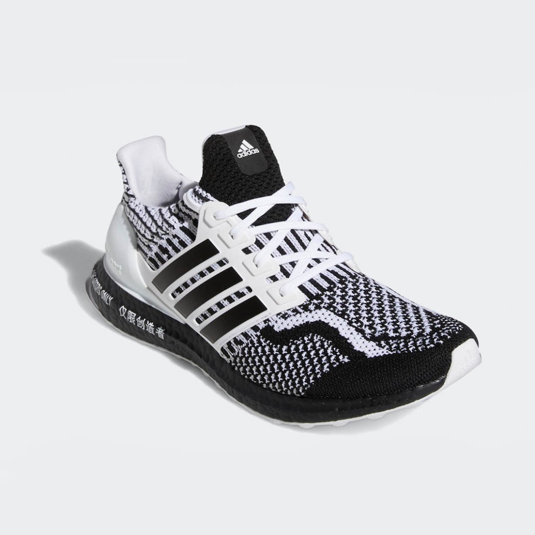 Adidas Ultra Boost 5.0 DNA 'Creators Only'