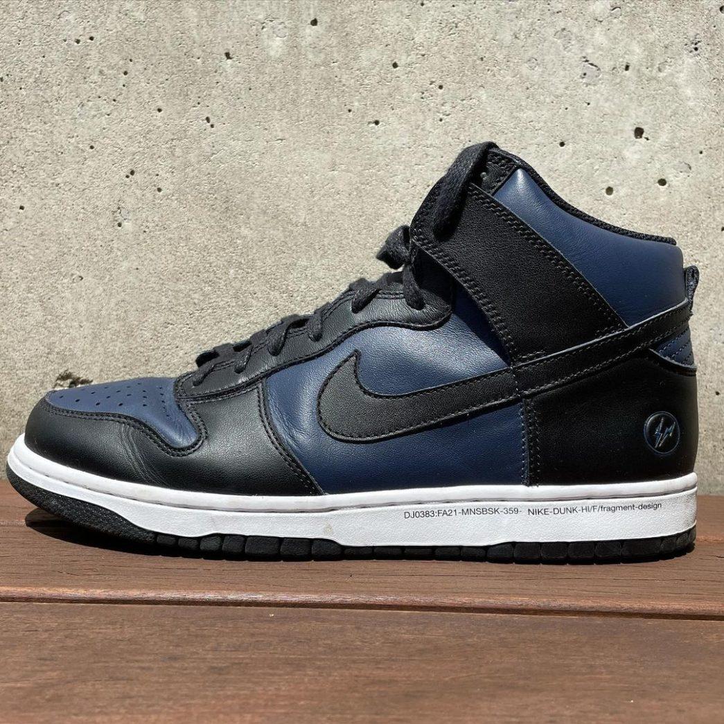 Fragment x Nike Dunk High 'New York