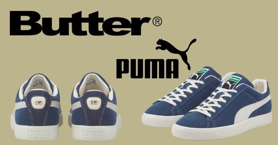De Puma x Butter Goods collectie is uitgebracht