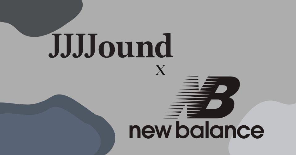 New Balance brengt opnieuw sneaker uit met JJJJound