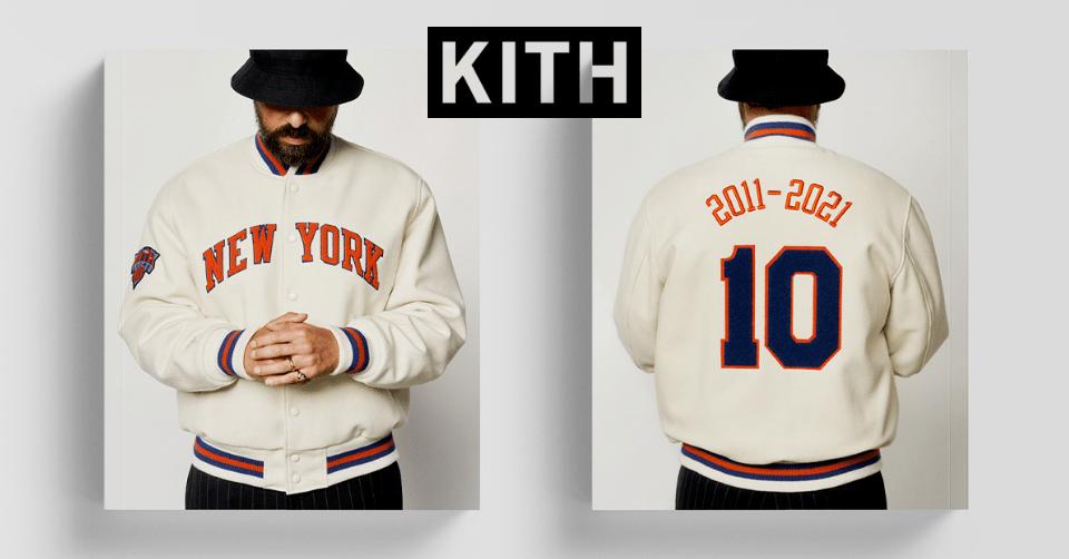 Kith viert hun tienjarig jubileum met The KXTH Book