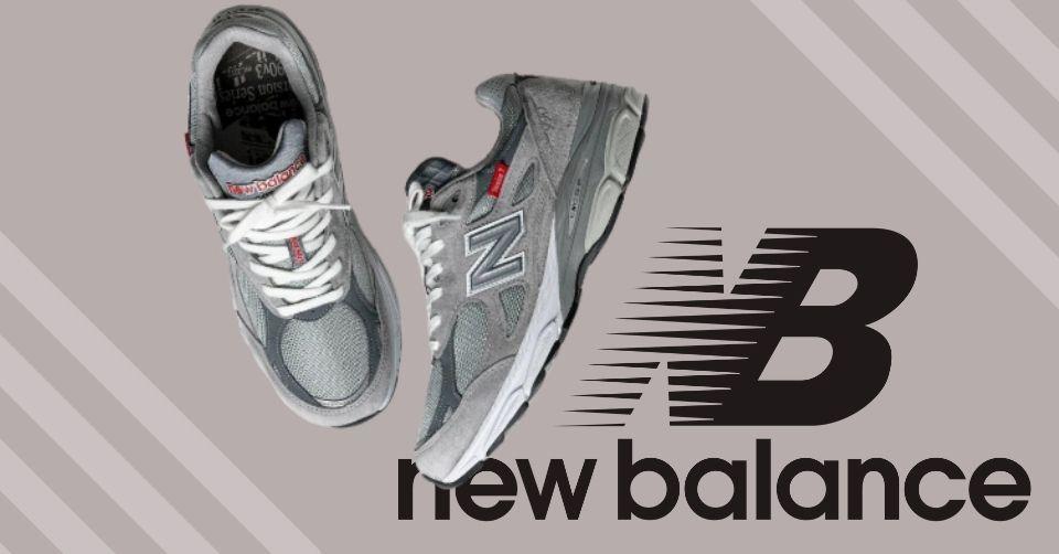 New Balance releast 990v3 'Made 990 Version Series'