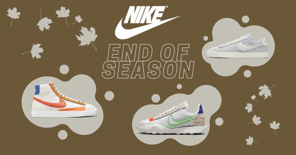 Nike Fall Sale