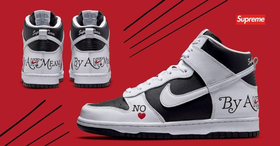 Supreme x Nike Dunk SB High