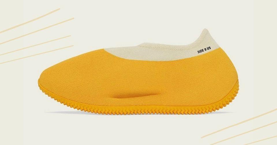 Yeezy Knit Runner 'Sulfur'