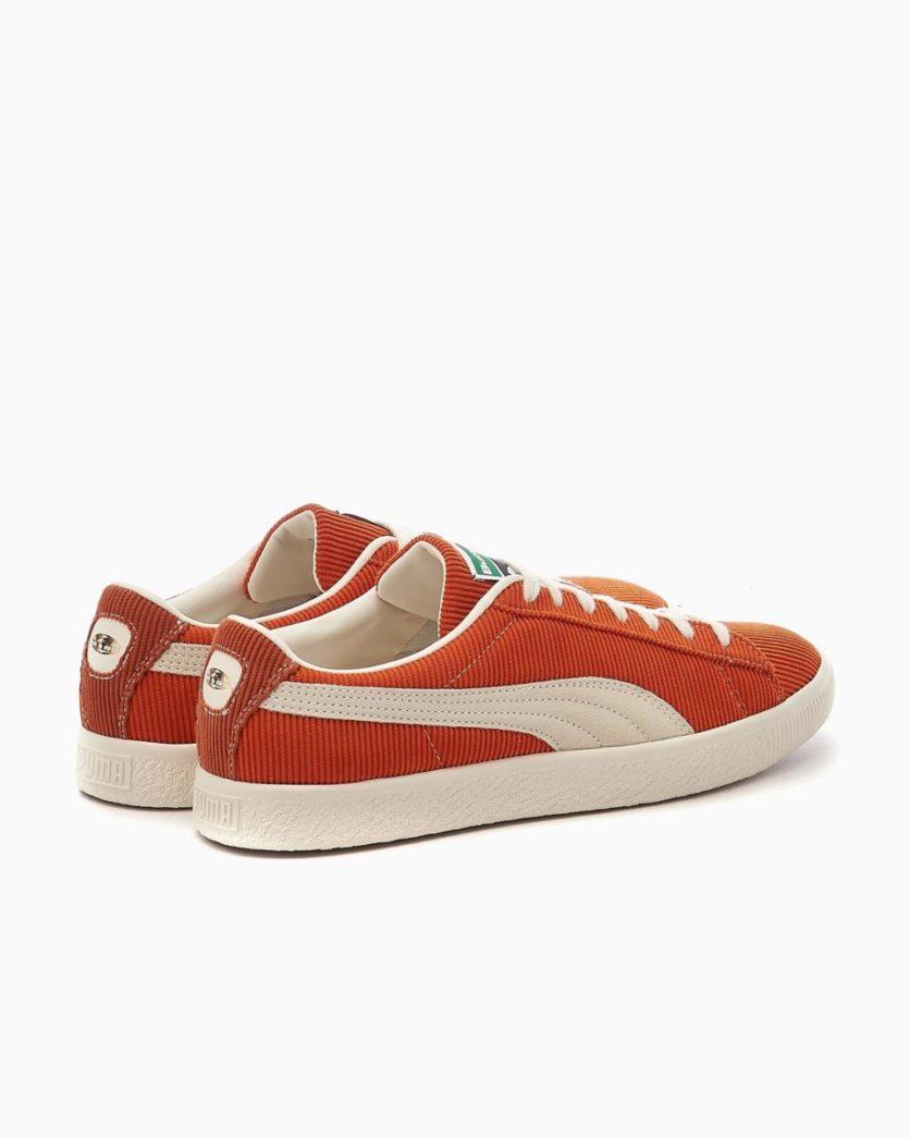 Puma Butter Goods Basket VTG