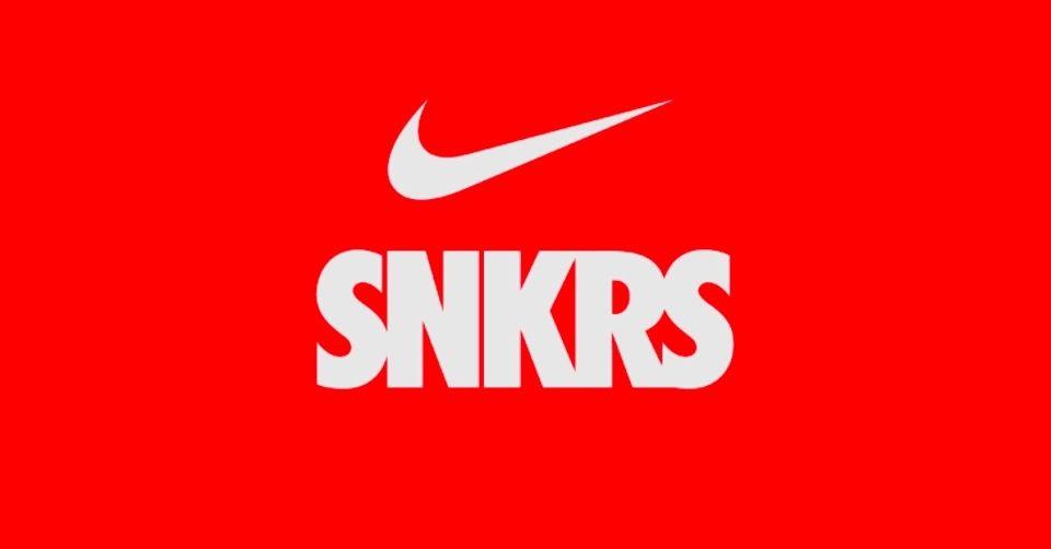Nike deelt zorgen over oneerlijkheid in SNKRS app