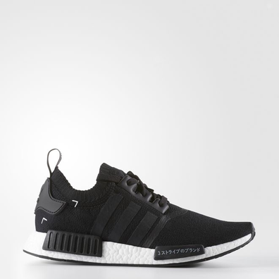 Adidas 'NMD R1 PK' productafbeelding