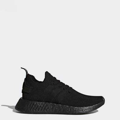 official photos aeef8 cc873 Adidas Adidas Originals NMD R2 Primeknit