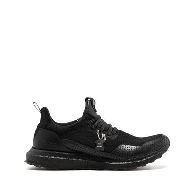 Adidas Ultra Boost Uncaged Haven productafbeelding