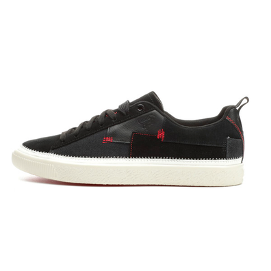 Puma Clyde Reform Trainers productafbeelding
