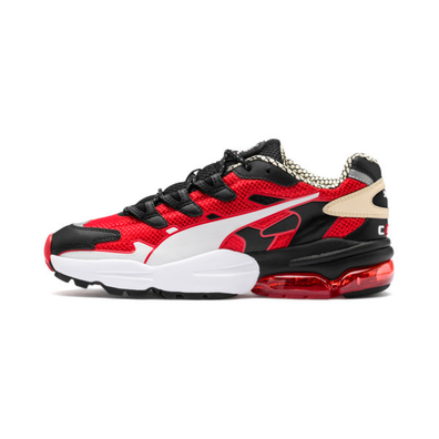 Puma Cell Alien Kotto Trainers productafbeelding