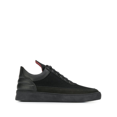 Filling Pieces low top plain productafbeelding