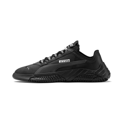 Puma Replicat X Bf Trainers productafbeelding
